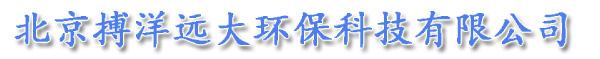 JBO竞博app水JBO公司